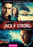 Jack Strong