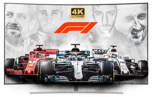 F1 wOrange